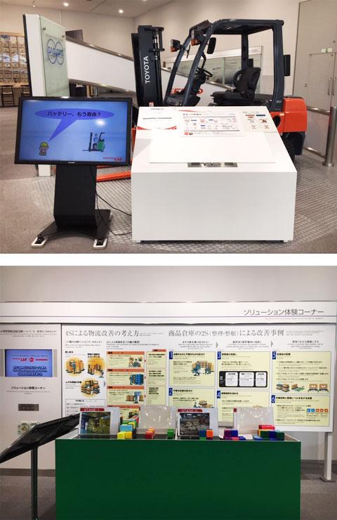 豊田 自動 織機 東 知多 工場